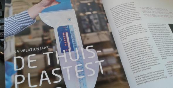 Artikel Anouck Vrouwe over plastest YourinFlow in STW Update